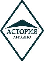 АНО ДПО Астория